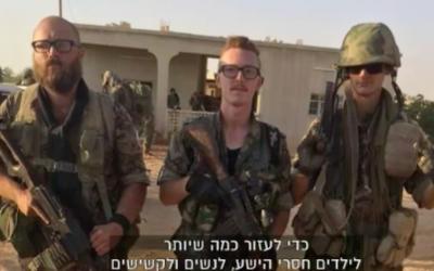 Le vétéran américain de l'armée israélienne Jonathan Leibovits (au centre) en Syrie combattant aux côtés des forces des YPG contre les djihadistes de l'EI en 2016 (Capture d'écran : Dixième chaîne)