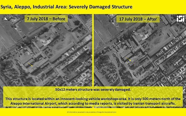 Des images satellites du 7 et 17 juillet 2018, montrant les effets d'une frappe aérienne attribuée à Israëll sur une base aérienne à Alep, qui appartiendra aux forces iraniennes. (Crédit : ImageSat International ISI)