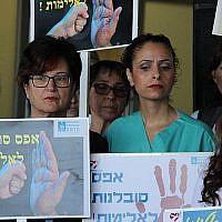 Grève des infirmières à l'hôpital Hadassah Ein Kerem de Jérusalem en protestation contre la violence contre le personnel médical, le 4 juillet 2018. (Avec l'aimable autorisation de l'hôpital Hadassah Ein Karem)