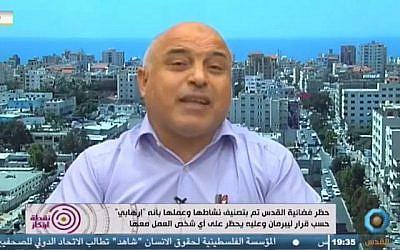 Une émission sur al-Quds TV le 9 juillet 2018. (Capture d'écran : Facebook)