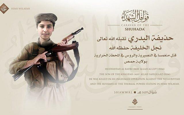 L'annonce de la mort de Hudhayfah al-Badri, le 4 juillet  2018.