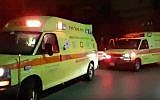 Des ambulances du Magen David Adom évacuent des blessés vers l'hôpital Soroka de Beer Sheva le 31 juillet 2016 (Capture d'écran : YouTube).