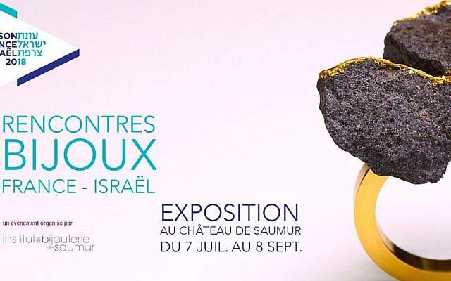 Affiche de l'exposition de bijoux, dans le cadre de la saison croisée France-Israël (Crédit: capture d'écran)