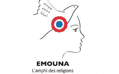 Science Po est engagée depuis 2016 dans la formation des cadres de tous cultes (Crédit: capture d'écran du logo de la formation Science Po Emouna)