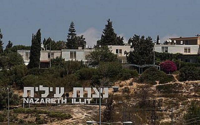 Vue de la ville à majorité juive de Nazareth-Illit, construite à côté de la Nazareth arabe, le 10 août 2015. (Nati Shohat/FLASH90)