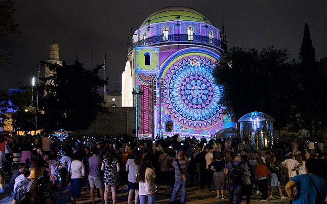 Une projection envoûtante sur la synagogue Hurva, au Jerusalem Light Festival 2018 (Avec l'aimable autorisation de David Saad).
