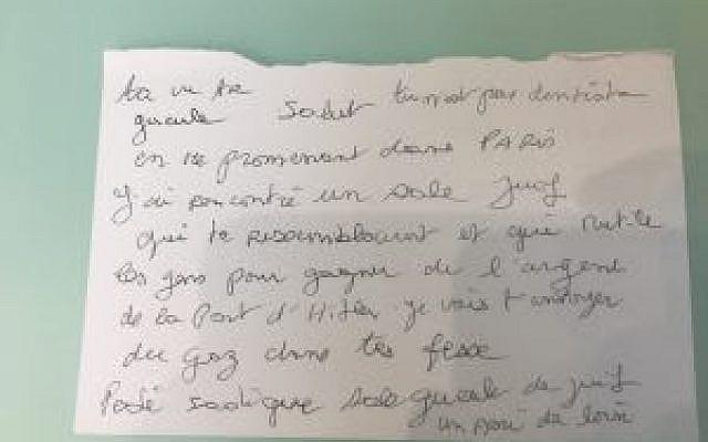 Une autre lettre de menaces reçue récemment par A.N. un dentiste français juif (Crédit: autorisation)
