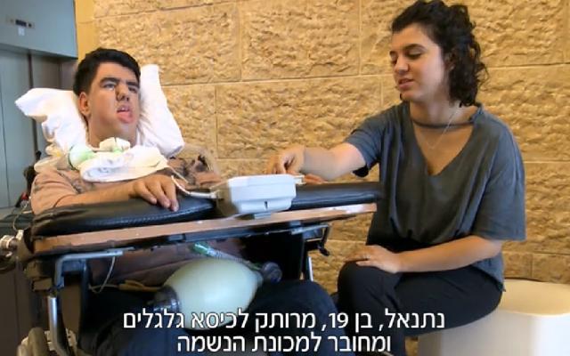 Netanel Cohen, à gauche, atteint d'une sclérose en plaques à l'aéroport Ben Gurion, le 15 juillet 2016. (Crédit : capture d'écran Hadashot)