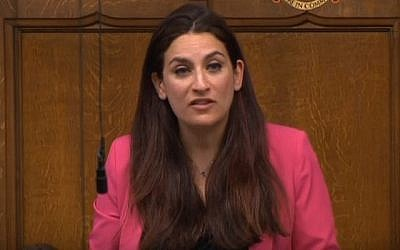 Luciana Berger, députée juive, qui dirige le Mouvement travailliste juif (Capture d'écran YouTube).