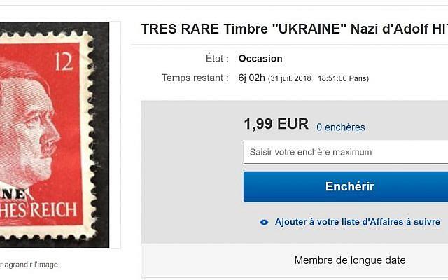 Un timbre à l'effigie d'Hitler, un objet nazi parmi d'autre en vente sur EBay (Crédit: capture d'écran EBay)