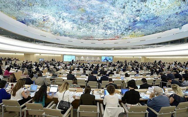 Le Conseil des droits de l'homme lors d'un dialogue interactif avec la Commission d'enquête indépendante sur la guerre Israël-Hamas de 2014 dans la bande de Gaza le 29 juin 2015 à Genève, Suisse. (photo ONU)