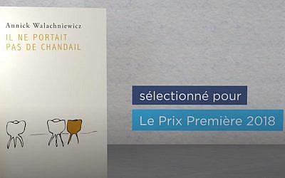 """Couverture du roman """"Il ne portait pas de chandail"""" (Crédit: capture d'écran RTBF)"""