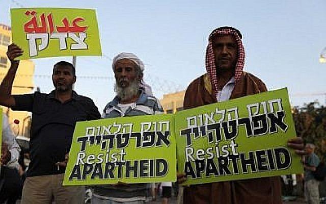 Des arabes Israéliens avec des banderoles lors d'une manifestation de protestation contre la loi de l'État-nation à Tel-Aviv le 11 août 2018. (AFP/ Ahmad GHARABLI)