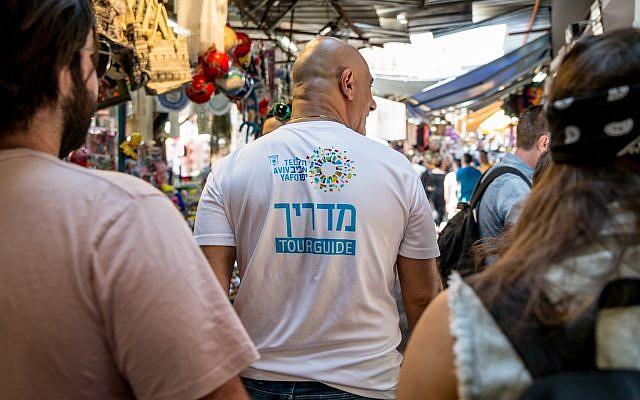 La ville de Tel Aviv propose 60 visites pendant les fêtes de Soukkot au clients des hôtels. (Crédit : Ville de Tel Aviv)