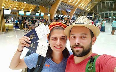 Yedidya Kellerman, 25 ans, et sa femme Kesem (Crédit : Facebook)