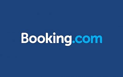 Le logo de Booking.com (Autorisation)