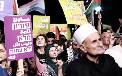 """Des Israéliens arabes et des militants protestent contre la """" loi de l'État-nation juif """" à Tel Aviv le 11 août 2018. Certains manifestants ont brandi des drapeaux palestiniens. (Crédit : Tomer Neuberg/Flash90)."""