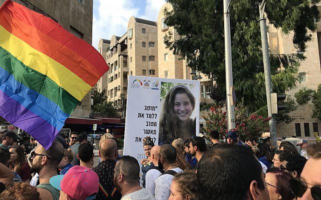 Un portrait de Shira Banki au défilé annuel de la gay pride à Jérusalem, le 2 août 2018. (Crédit : Luke Tress / Times of Israel)