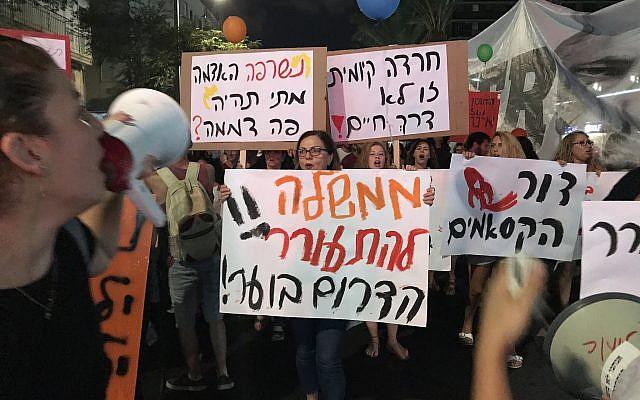 Des résidents du sud manifestent pour l'amélioration de la sécurité, à Tel Aviv, le18 août 2018. (Crédit : Luke Tress/Times of Israel)