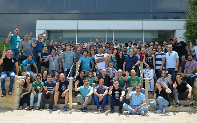 L'équipe d'Intel à Haïfa (Autorisation : Mor Mazor)