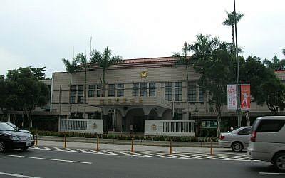 Un bureau de la police nationale à Taïwan. (Crédit : Bigmorr/CC BY-SA 3.0)