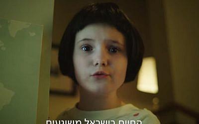 Elena Plonka, alias Amélie Bensimon dans la première des publicités pour la chaîne Yes (Crédit: capture d'écran Yes/Youtube)