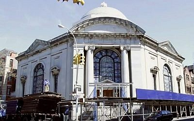 La Congrégation Beth Elohim à Brooklyn, New York (Capture d'écran : YouTube)