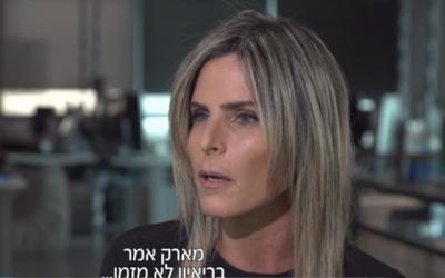 Adi Soffer-Teeni, PDG de Facebook Israël, accorde une interview à Hadashot diffusée le 12 août 2018. (Capture d'écran: Hadashot)
