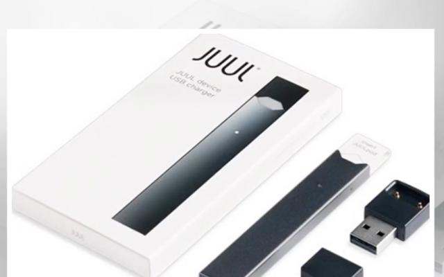 La cigarette électronique américaine JUUL. (Capture d'écran YouTube).