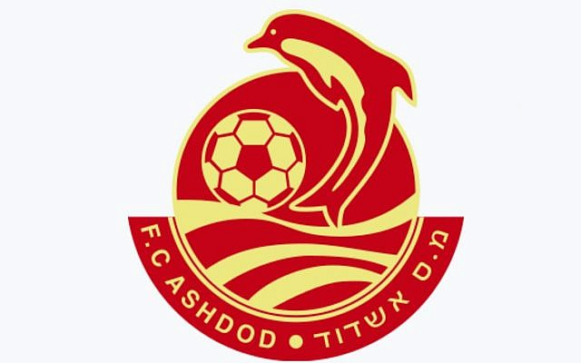 Logo du club de football d'Ashdod (Crédit: Wikipedia)