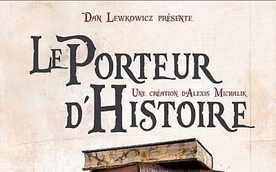 Capture d'écran de la pièce Le Porteur d'Histoire (Crédit: autorisation)