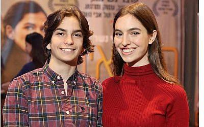 Ari Nesher, à gauche, et sa soeur , Tom Nesher. Ari Nesher, 17 ans, fils du réalisateur Avi Nesher, est mort le 27 septembre 2018 quelques jours après avoir été renversé lors d'un accident suivi d'un délit de fuite (Autorisation :  Roi Bar)