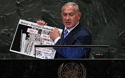Benjamin Netanyahu à l'Assemblée générale de l'ONU, le 27 septembre 2018. (Crédit : AFP/TIMOTHY A. CLARY)