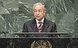 Le Premier ministre malaisien Mahathir bin Mohamad pendant le débat général de la 73ème session de l'Assemblée générale des Nations unies à New York, le 28 septembre 2018 (Crédit :  KENA BETANCUR / AFP)