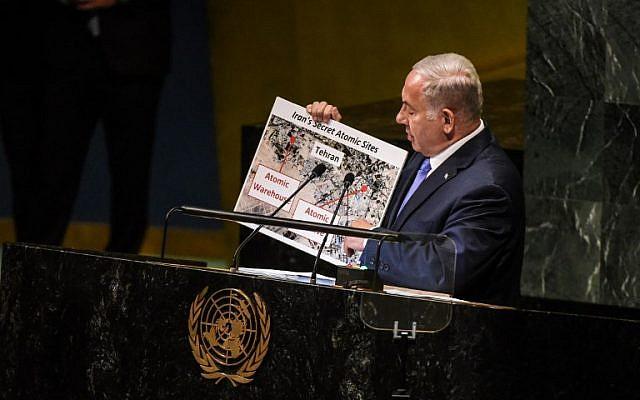 Benjamin Netanyahu à l'Assemblée générale de l'ONU, le 27 septembre 2018. (Crédit : Stephanie Keith/Getty Images/AFP)