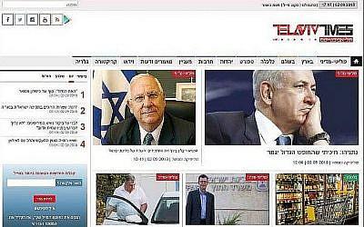 """Capture d'écran de la page d'accueil du site  Tel Aviv Times qui, selon la firme israélienne   CyberSky, entre dans le cadre """"d'une infrastructure mondiale de désinformation"""" iranienne (Capture d'écran via CyberSky)"""