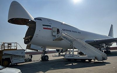 Illustration : un avion cargo Qeshm Fars Air (Crédit : Wikimedia commons)