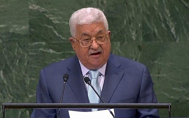 Discours intégral de Netanyahu devant la 73e Assemblée générale de l'ONU | The Times of Israël
