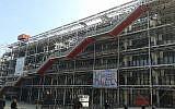 Facade du centre d'art et de culture Georges Pompidou à Paris (Crédit: Gzen92/Wikimedia Comons)