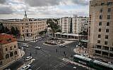 Vue de la place de Paris à Jérusalem, à l'intersection des rues Agron, King George, Ramban et Azza. (Hadas Parush / Flash90)