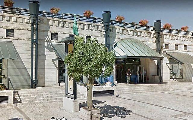 Le Hadar Mall dans le sud de Jérusalem (Crédit : Googel Maps)
