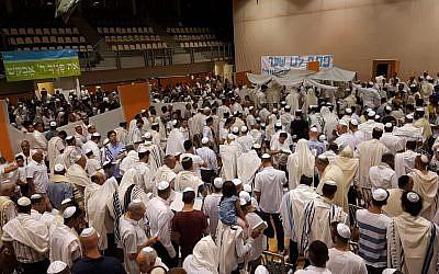 Les offices de Yom Kippour de Tzohar, sont organisés chaque année dans 350 communautés à travers le pays (Avec l'aimable autorisation de Tzohar)