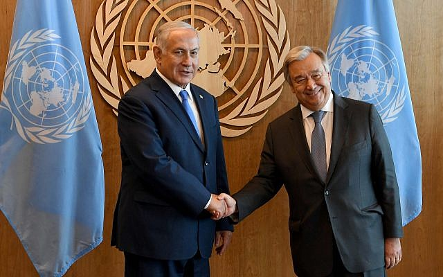 Le Premier ministre israélien Benjamin Netanyahu et le secrétaire général de l'ONU, Antonio Guterres, à New York, le 27 septembre 2018. (Avi Ohayon / GPO)