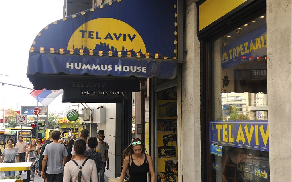 """La maison du Hummus """"Tel Aviv"""", propriété d'un Israélien, attire les touristes le long de la rue Carice Milice de Belgrade en juin 2018. (Larry Luxner/Times of Israel)"""