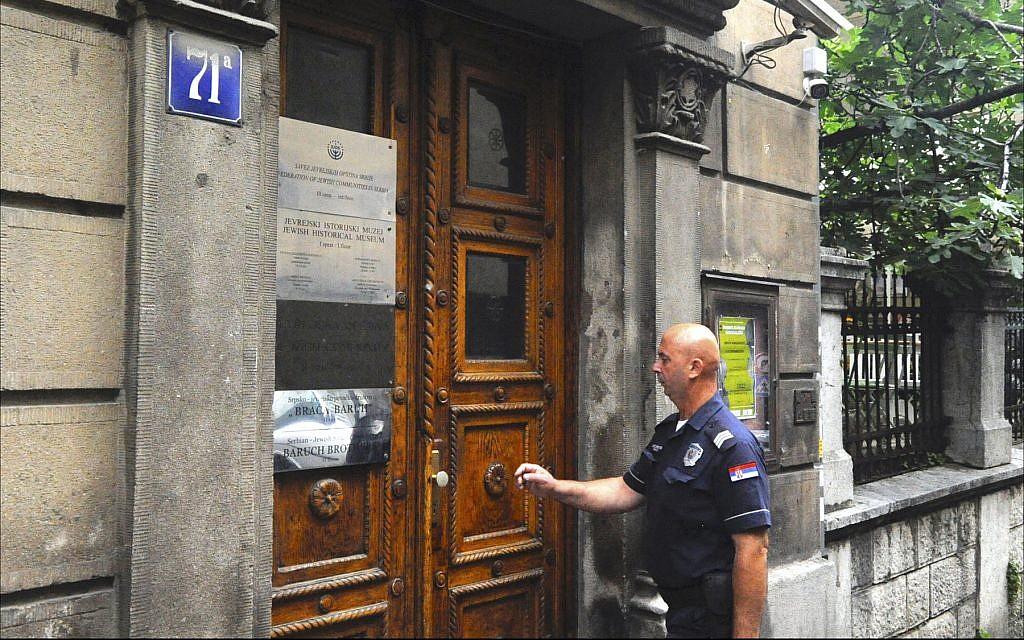 Un policier serbe assure la sécurité au siège de la Fédération des communautés juives de Serbie à Belgrade, en juin 2018. (Larry Luxner/Times of Israel)