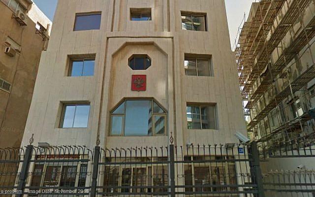 L'ambassade de Russie dans la rue Hayarkon à Tel Aviv. (Google maps)