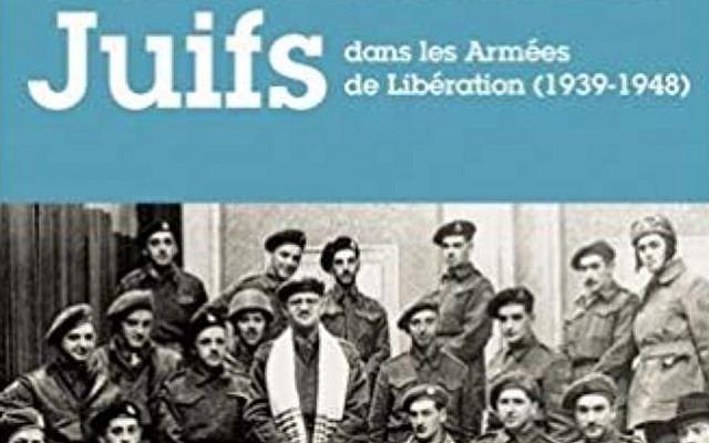 Couverture du livre de Georges Brandstatter consacré aux combattants juifs (Crédit: capture d'écran Ed. Ouest-France)