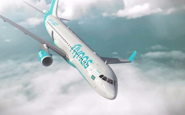 Un avion de la compagnie saoudienne Flynas. (Crédit: capture d'écran YouTube)