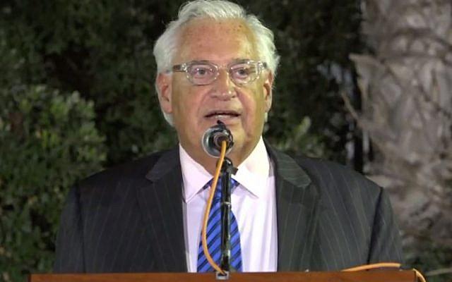 L'ambassadeur américain en Israël David Friedman durant une réception en l'honneur du Nouvel An juif, le septembre. (Crédit : capture d'écran/US Embassy)