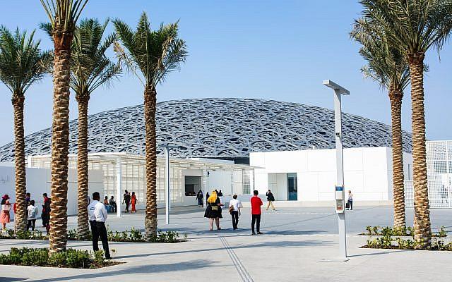Le Louvre Abu Dhabi, en janvier 2018. (Crédit : iStock)